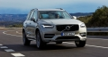 1157814-the-new-volvo-xc90 96008