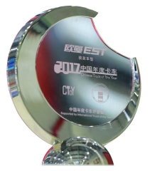 Chinese Truck of the Year is Supported by International Truck of the Year.