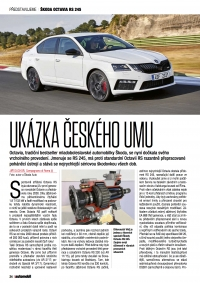 automobil-07-2017-rs245 118057
